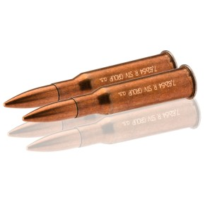 Munitions 7.62X54R FMJ Berdan STV par 300