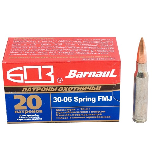 Munitions 30-06 FMJ Barnaul par 20